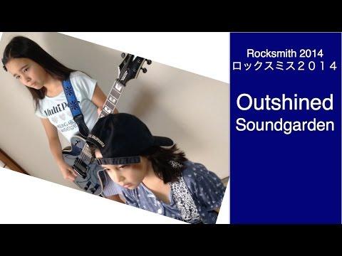 Soundgarden Outshined | SongsPk Mp3