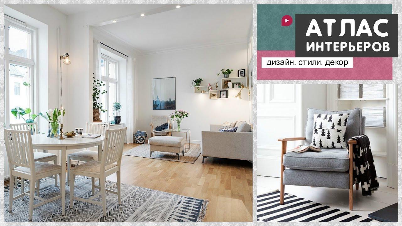 Скандинавский стиль в интерьере: идеи дизайна квартир и домов