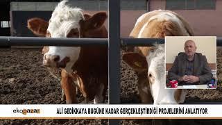 KONYA KADINHANI ATLANTI KASABASI TARIMSAL KALKINMA KOOP  BEYAZ TV EKOPAZAR 05 MAYIS 2019