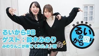 完全版はこちら:https://www.nicovideo.jp/watch/so34180493 ニコ生チ...