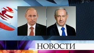 Состоялся телефонный разговор Владимира Путина с премьер-министром Израиля Биньямином Нетаньяху.