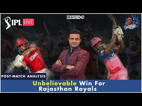 Unbelievable Win For Rajasthan Royals   Cricket Mein Kabi Kabi Esa Bhi Hota Hai   IPL 2020