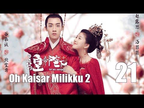 【Indo Sub】Oh Kaisar Milikku2丨 Oh! My Emperor2 21