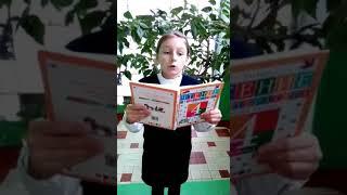 Страна читающая— ЕлизаветаТютюнникова читает произведение «ДОБРОТА» Э.А.Асадова