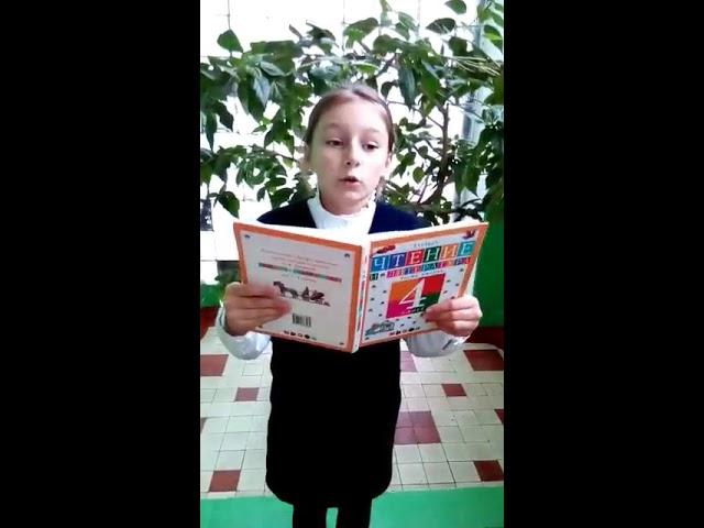 Изображение предпросмотра прочтения – ЕлизаветаТютюнникова читает произведение «ДОБРОТА» Э.А.Асадова