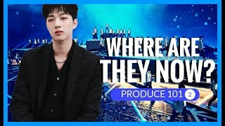 PRODUCE 101 SEASON 2: where are they now?