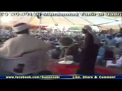 "Dance"" is Permissible in Islam Says Tahir ul Qadri"