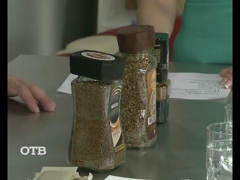 Советы потребителям: как выбрать сублимированный кофе? (06.07.15)