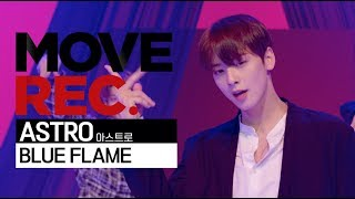 [4K] 아스트로 (ASTRO) - BLUE FLAME | Performance video | MOVE REC