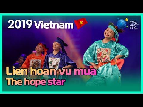 2019年�n��世界大柬埔寨舞蹈 Lien Hoan vu mua