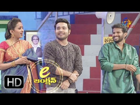 E Junction | 9th January 2017 | Suma | Hyper Adhi | Getup Srinu | Full Episode 9  | ETV Plus