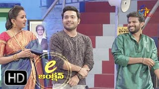 E Junction | 9th January 2017 | Suma | Hyper Ad...