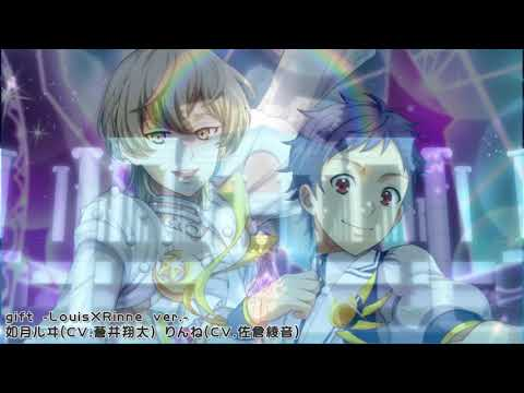 [KING OF PRISM] Louis×Rinne (gift) Mix