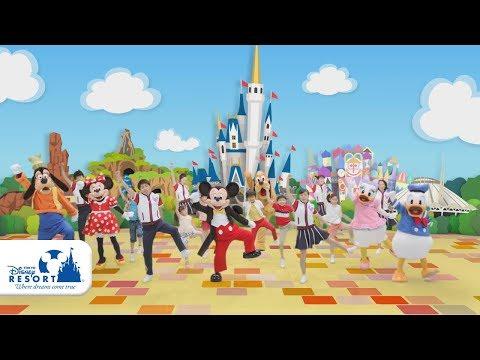 【公式】東京ディズニーランド キッズダンスプログラム「ジャンボリミッキー!」①ディズニーの仲間たちと踊ろう!   東京ディズニーランド/Tokyo Disneyland