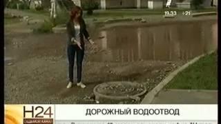 Депутаты намерены разработать программу строительства в Красноярске современной ливневой канализации(, 2014-07-28T02:35:55.000Z)