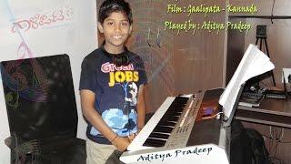 Download Hindi Video Songs - Kavithe Kavithe - Gaalipata on Keyboard  - Balu