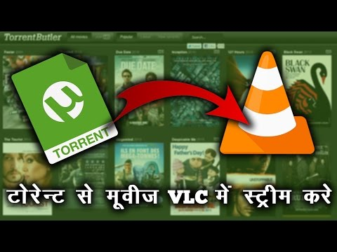 How To Stream & Watch Torrent Movies in...