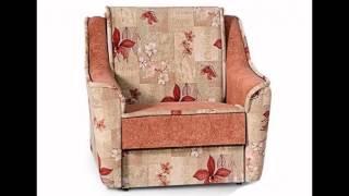 Кресло кровать купить в днепропетровске(Кресло кровать купить в днепропетровске http://kresla.vilingstore.net/kreslo-krovat-kupit-v-dnepropetrovske-c010106 Кроме огромного выбора,..., 2016-05-31T16:41:33.000Z)