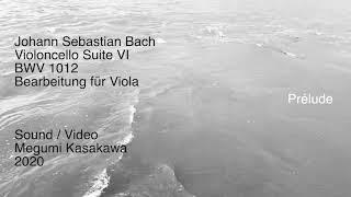 Johann Sebastian Bach: Suite VI  BWV 1012  (Für Viola Übertragung)  Megumi Kasakawa