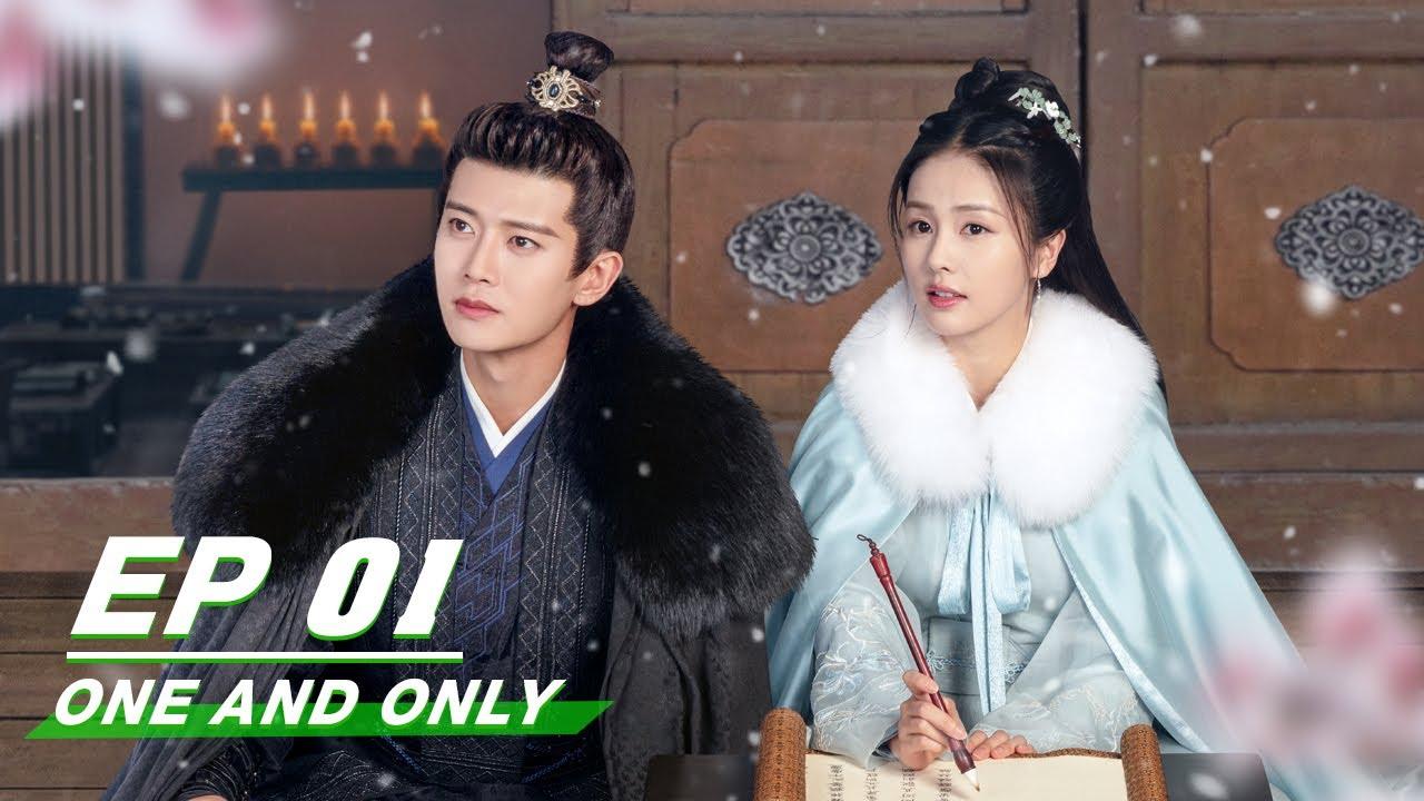 Download 【FULL】One And Only EP01 (Starring Allen Ren Jialun, Bai Lu) | 白鹿 任嘉伦 | 周生如故 | iQiyi