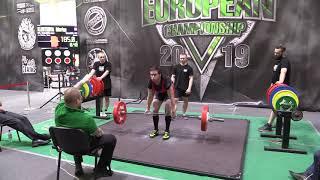 Клинцова Мария становая тяга 185 кг