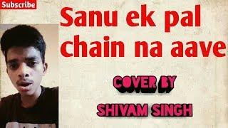 Sanu Ik Pal Chain Na Aave Sajna Tere Bina 🎶 YouTube Music