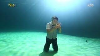 개그콘서트 - '달인' 우럭 김병만 선생, 물 속에서 …