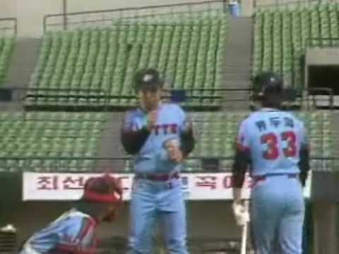 1984's Lotte Giants