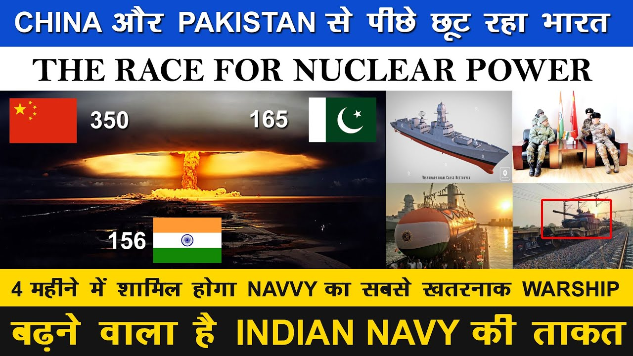 Indian Defence News:China और Pakistan से पीछे छूट रहा भारत,INS Visakhapatnam delivery,China offer