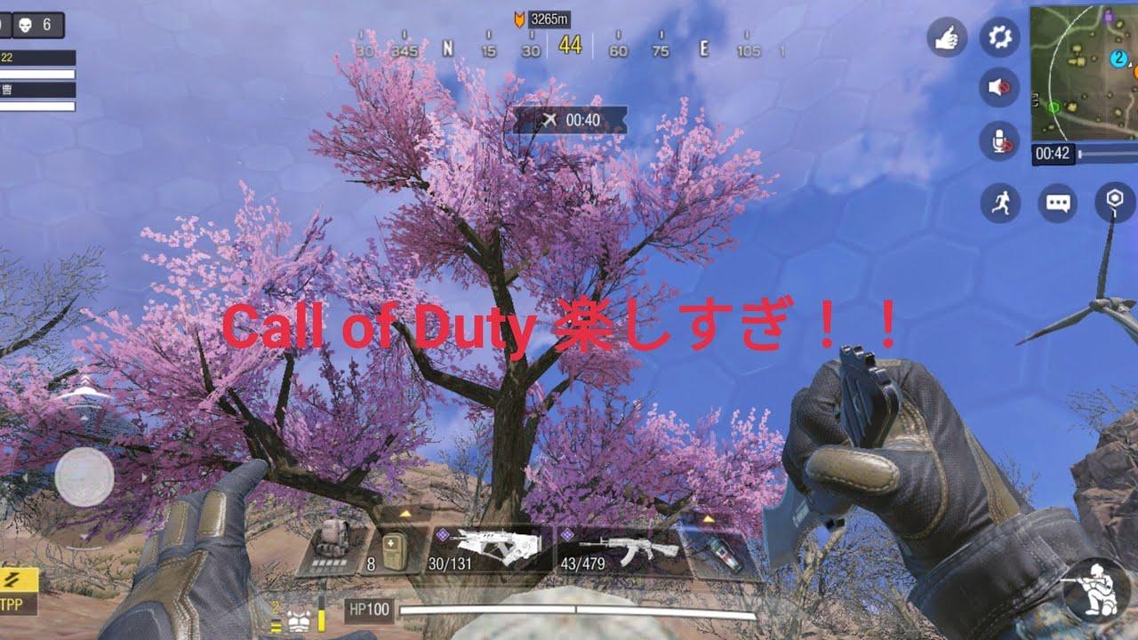 Call of Duty #1