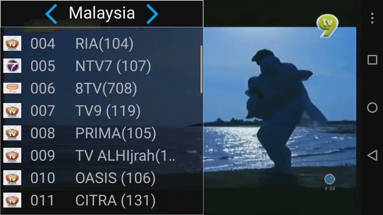 Android TV APK Astro Malaysia Singapore Taiwan Hong-Kong