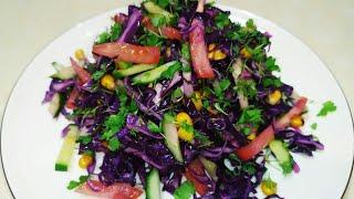 Салат Из Краснокочанной Капусты. Салат из капусты с кукурузой.