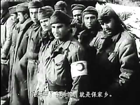 中國人民志願軍戰歌 Battle Hymn of the Chinese People's Volunteers