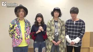 音楽ナタリーPower Push「Coming Next 2016」特集 http://natalie.mu/mu...