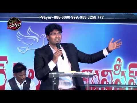 Amazing Bible Truths By Rev Paul Emmanuel