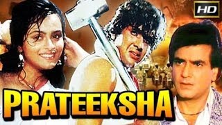 Prateeksha 1992 - Action Movie | Govinda, Mousumi Chatterjee, Shilpa Shirodkar.
