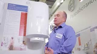 видео Электрический водонагреватель Tronic 1000 T ES 080 5 2000W BO L1X-NTWVB