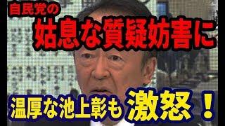 今回の衆院選勝利となった自民党総裁の安倍晋三首相は、同日放送された...