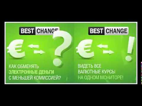 выгодный курс валют в банках казани