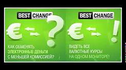 Мониторинг обменников OKchanger. Лучшие курсы валют и выгодный .