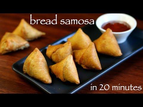 Bread Samosa Recipe - How To Make Bread Samosa  - Easy Samosa Recipe