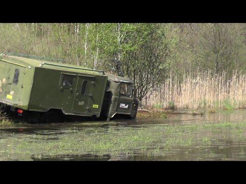 видео: Газ 66  выделывается!