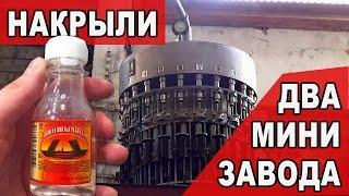 """Накрыли два завода """"паленого"""" алкоголя"""