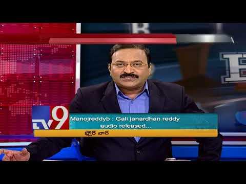 Will Yeddyurappa win trust vote?    Big News Big Debate    Rajinikanth TV9