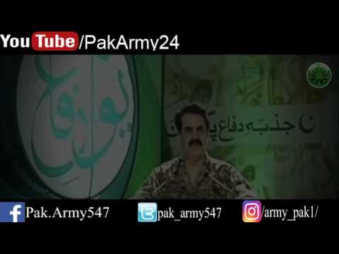 Pakistan Army New Song