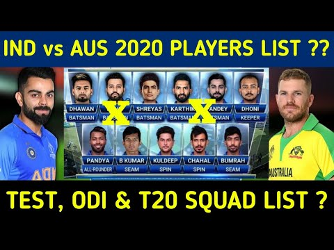 IND Vs AUS 2020 FULL SQUAD LIST ? | BCCI Announcement New Players Squad ? | ROHIT NO WHY ?? | SAM IN