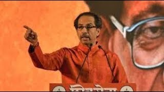 Shiv Sena Chief Uddhav Thackeray Welcomes BJP's Decision To End Alliance With PDP