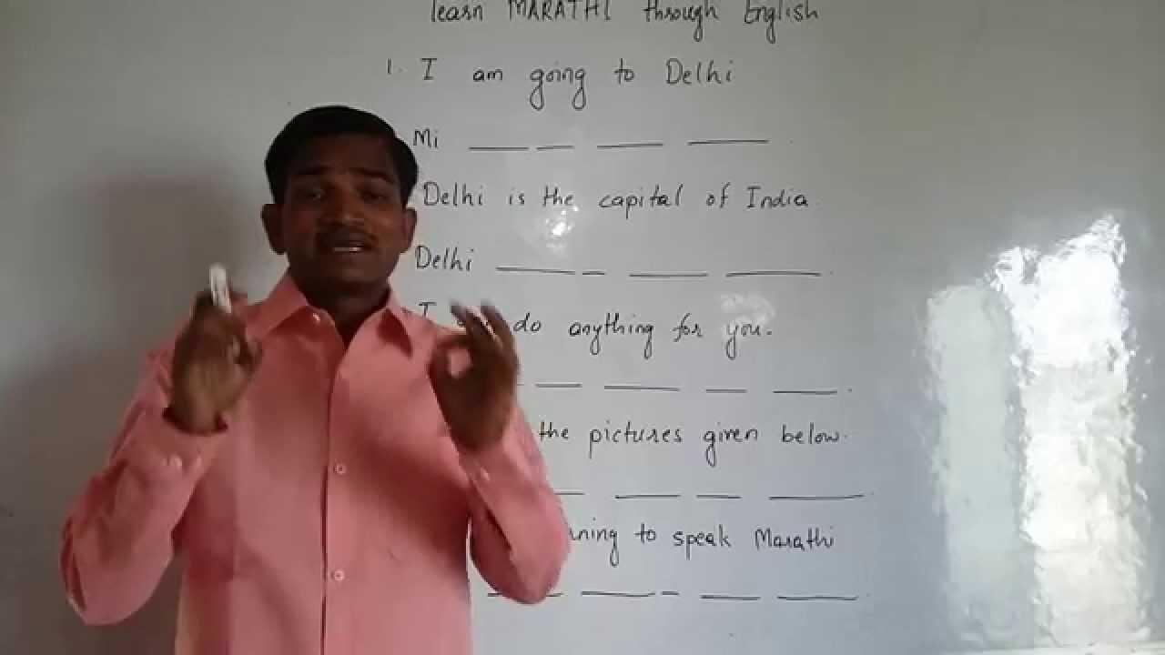 Spoken English In Marathi Pdf