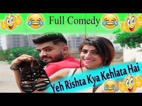 YEH RISHTA KYA KEHLATA HAI Trending Comedy Short Film Rahul Devgan !Kajal Ld !Worldwide Productions