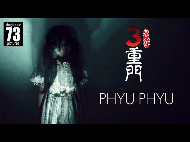 3 Doors of Horrors 2015: Phyu Phyu [Horror Series]